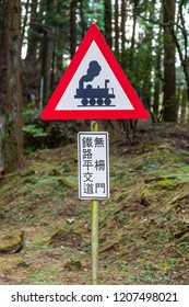 "Alishan, Taiwan - December 27 2015: Warning sign ""Unguarded level crossing"" of Alishan Forest Railway."