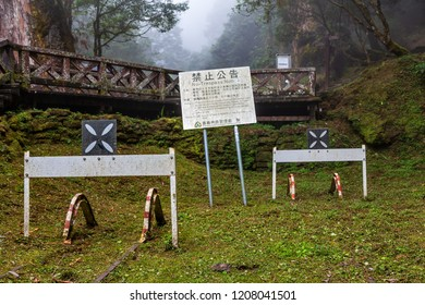 Alishan, Taiwan - December 27 2015: Terminus with buffer stop of Alishan Forest Railway. at Shenmu Station (Sacred Tree Station).