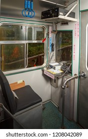 Alishan, Taiwan - December 27 2015: Drivers cabin in a rail car of Alishan Forest Railway.