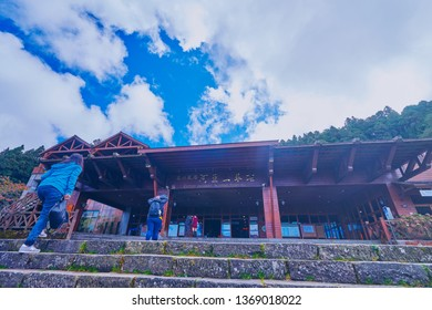 Alishan, Taiwan, December 6, 2018: People walked to Alishan forest railway station for go to Chaoping station in Alishan, Taiwan.