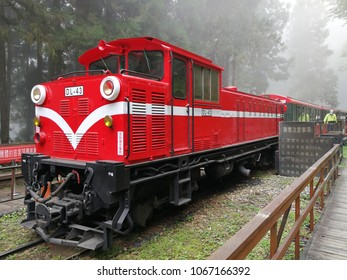 Alishan, Taiwan - October 23, 2017: Alishan train on a foggy day at Alishan National Forest Recreation Area ,Chiayi , Taiwan