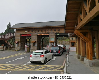 Alishan, Taiwan - October 23, 2017:The main gate of Alishan National Forest Recreation Area ,Alishan, Taiwan