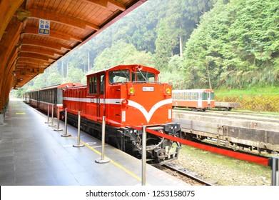 Alishan train  at Alishan Railway Station, Alishan National Forest Recreation Area , Taiwan (15 Nov 16)