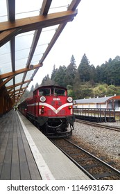ALISHAN,TAIWAN -12 MAR 2017: Alishan Train at Zhaoping Station in Alishan National Scenic Area,Taiwan