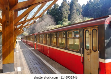 ALISHAN,TAIWAN -13 MAR 2017: Alishan Train at Zhaoping Station in Alishan National Scenic Area,Taiwan