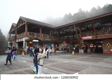 Alishan,taiwan-October 14,2018:Alishan station most people use go to Travel in Alishan nation park.