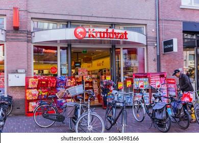 Alkmaar, Netherlands 04.03.2018: Kruidvat drugstore in the center of the Alkmaar. The name of the store is translated also as Herbs store.