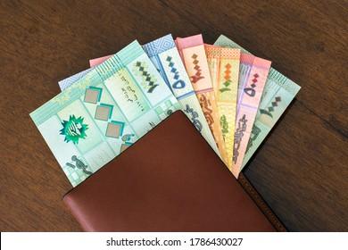 All denominations of Lebanese pound bills  - Shutterstock ID 1786430027