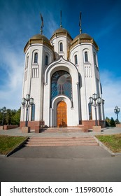 All Saints Church in Russia, Volgograd about memorial Mamaev Kurgan
