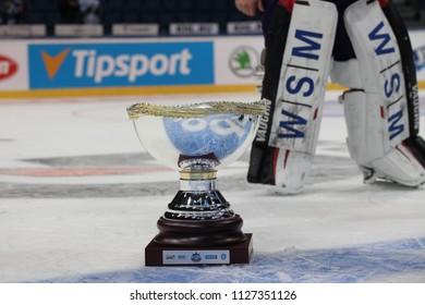 All Star Cup 2018. 17.02.2018, Bratislava, Slovakia