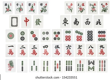 photograph relating to Mahjong Card Printable titled Mahjong Tiles Photographs, Inventory Photographs Vectors Shutterstock