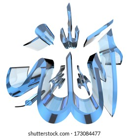 allah - 3d text