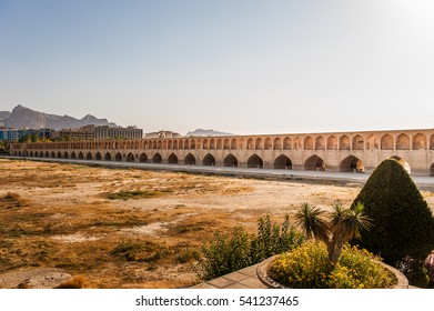Allahverdi Khan Bridge (Si-o-seh pol), ancient bridge in Isfahan