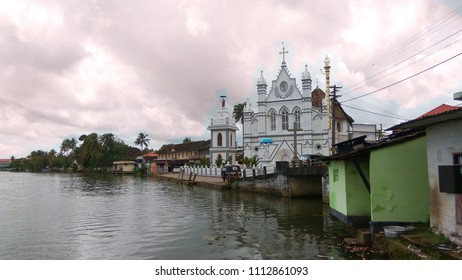 Alleppy, Kerala/India- September 29, 2017: Front view of St.mary's Forane Church, Pulinkunnu, Alappuzha)