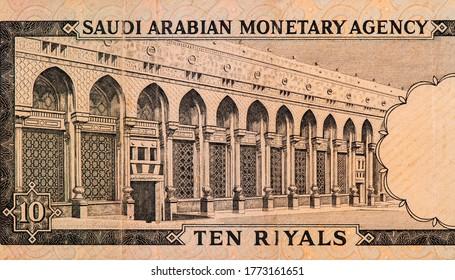 mur al-Massa de la Sainte Mosquée, Portrait d'Arabie Saoudite 10 Riyal 1968 Billets de banque. Un Vieux billet en papier, rétro vintage. Célèbres billets anciens. Collection