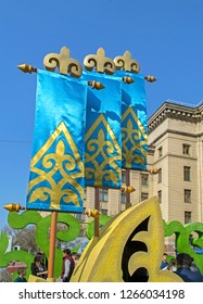 Almaty, Kazakhstan - 21 March 2017: Street flags with Kazakh ornament at Nauryz celebration.