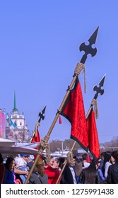 Almaty, Kazakhstan - 21 March 2017: Traditional Kazakh flags at Nauryz celebration.