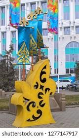Almaty, Kazakhstan - 21 March 2017: Street installation at Nauryz celebration - flags with Kazakh ornament.