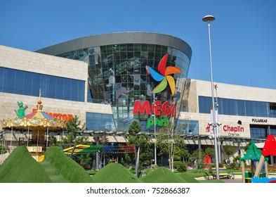 ALMATY, KAZAKHSTAN -22 AUG 2017- View of the Mega Park, a mall and entertainment complex located on Mukagali Makataev Street in Almaty, Kazakhstan.