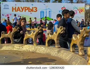 Almaty, Kazakhstan - 22 March 2016: Celebration of Nauryz: reconstruction of famous Scythian altar with 12 animals going around circle & hunter (Sun) in center. Words: 'Nauryz'