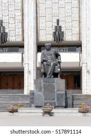 Almaty, Kazakhstan - August 29, 2016: Monument Mukhtar Auezov Kazakh Soviet writer, playwright and scientist