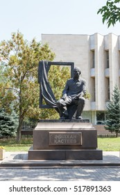 Almaty, Kazakhstan - August 29, 2016: Monument Kasteev Abylkhan - Kazakh painter and watercolorist, founder of Kazakh fine arts