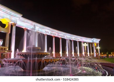 Almaty, Kazakhstan - August 29, 2016: Entrance of the Park of the first president of the Republic of Kazakhstan. Night lights