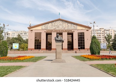 Almaty, Kazakhstan - August 29, 2016: Kazakh State Academic Theater for Children and Youth named G.Musrepov
