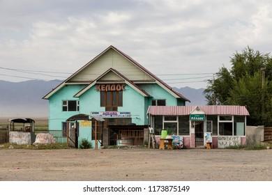 Almaty, Kazakhstan, August 7 2018: Traditional old shop in a small village near Almaty in the steppe of Kazakhstan