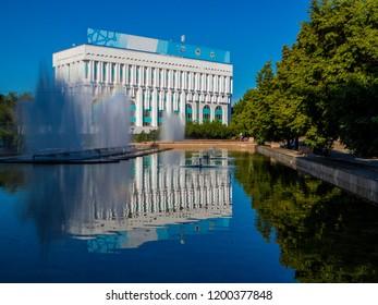 ALMATY, KAZAKHSTAN - JUNE 18, 2018: Fountains on Republic Square.