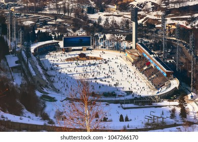 Almaty, Kazakhstan - March, 2, 2014: Ice skating rink Medeo in Almaty, Kazakhstan aerial view in winter