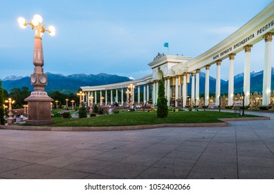 Almaty , Kazakhstan - March 20, 2018 Mountain View from the colonnade city park of the first president in Almaty
