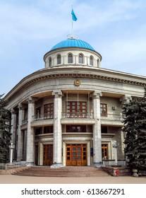 ALMATY, KAZAKHSTAN - MARCH 26, 2017: The building of akimat of Almalinsky district in Almaty, Kazakhstan. The building was built in 1938