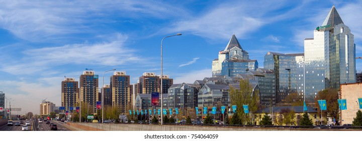 Almaty, Kazakhstan - November 9, 2017: The complex of buildings along Al-Farabi avenue in Almaty, Kazakhstan
