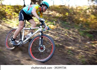 ALMATY, KAZAKHSTAN - OCTOBER 18: Vadim Galeev in action at cross-country mountain bike 'Apple race' October 18, 2009 in Almaty , Kazakhstan.