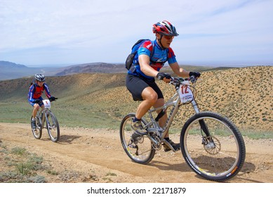 Almaty, Kazakstan - May 03: Mountain Bike marathon Jayran Trofy May 03, 2008 in Almaty, Kazakstan.
