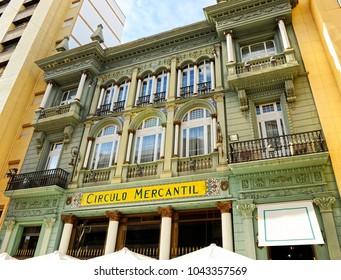 "Almendralejo, Spain - March 12, 2017: Mercantile Circle, Constitution square in Almendralejo. Almendralejo is a town, capital of the region of ""Tierra de Barros"", Badajoz province, Extremadura, Spain"