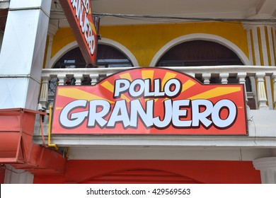 Almolonga Guatemala - 31/05/2016 -  fried chicken shop. There are many  chain stores.