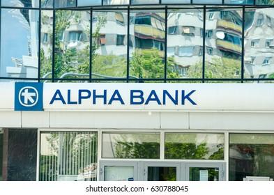 Alpha bank exterior sign and symbol. April - 30. 2017. Novi Sad, Serbia.