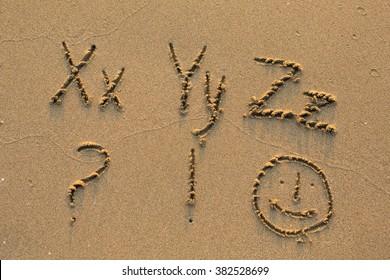 Alphabet written in light beach sand, part 4 of 4 (X-Z)