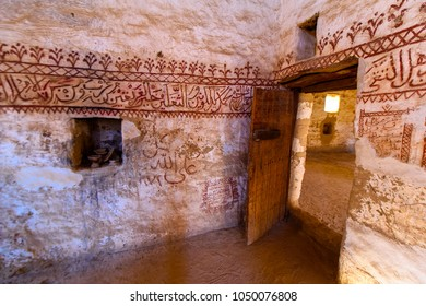 ALQASR, EGYPT -nov 26, 2014: Interior of a building in Al Qasr, old village in Dakhla Desert, Egypt