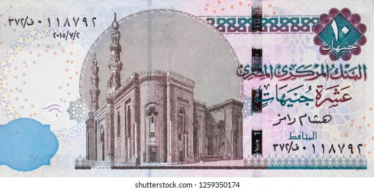 Al-Rifa'i Mosque on Egyptian 10 pound banknote (2003), Egypt money currency close up.