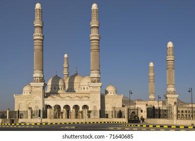 Al-Salekh mosque at daylight
