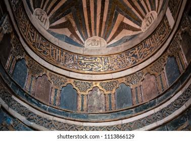 Alsultan Hassan's Qibla