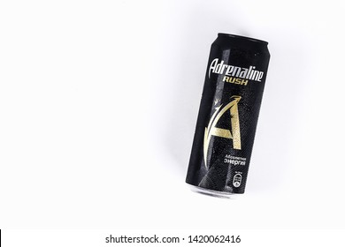 Aluminum black tin can power adrenalin rush on a white background. Stavropol, June 2019.