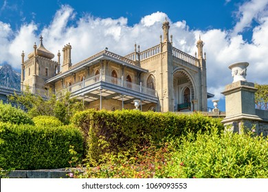 Alupka, Crimea - May 20, 2016: Vorontsov Palace on sunny day in Crimea, Russia. Postcard of Crimea. Vorontsov Palace is one of the main tourist attractions of Crimea. Beautiful scenic view.