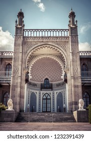 Alupka, Crimea - May 20, 2016: Southern facade of Vorontsov Palace in Crimea, Russia. It is one of the main tourist attractions of Crimea. Vintage view of the old Crimea landmark in an arabic style.
