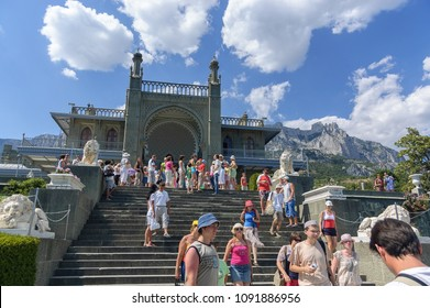 Alupka, Crimea / Ukraine - July 7, 2007:  people stroll down the stairs in the park around the Vorontsov Palace