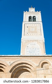 Al-Zaytuna Mosque, literally meaning the Mosque of Olive, is a major mosque in Tunis, Tunisia.