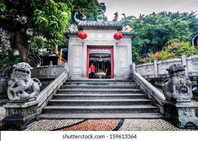 A-Ma Temple, situated on the southwest tip of the Macau Peninsula, is one of the oldest and most famous Taoist temples in Macau